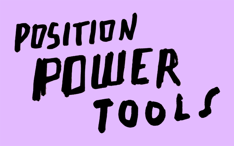 Position Power Tools